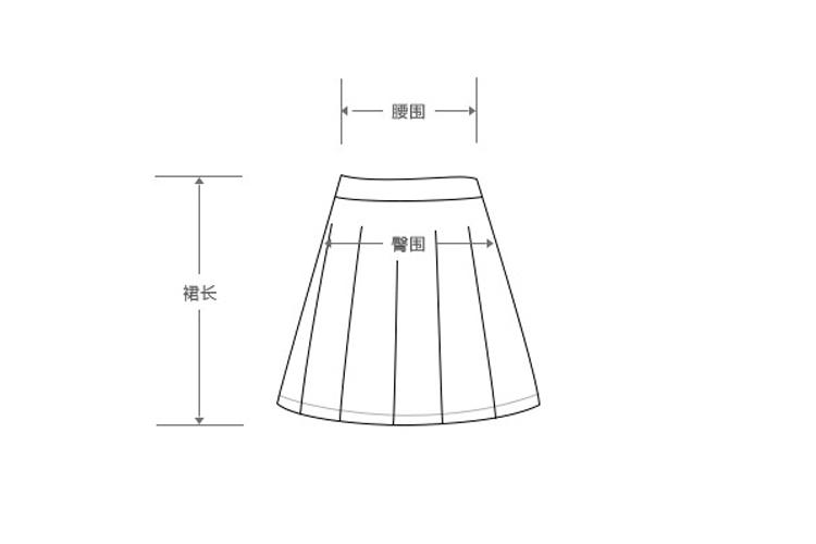 画长裙子步骤图片