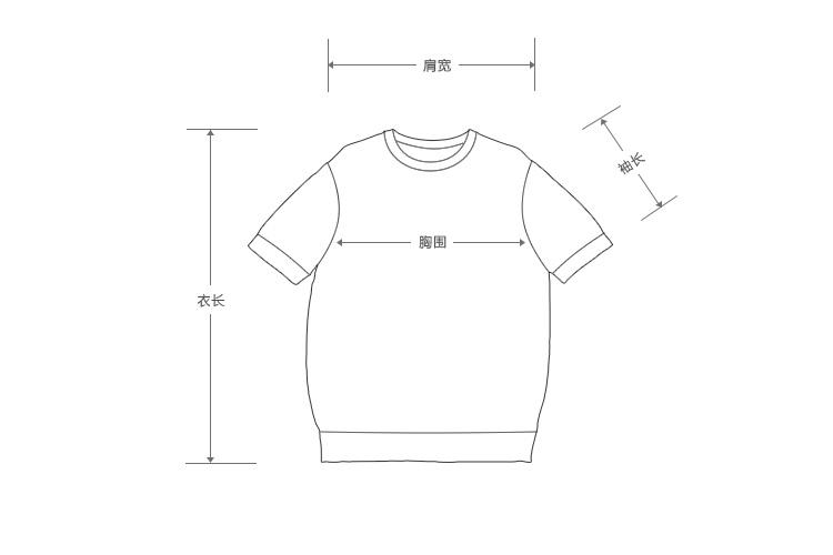 哥弟男装 圆领短袖t恤针织衫男款a300452_针织&毛衣